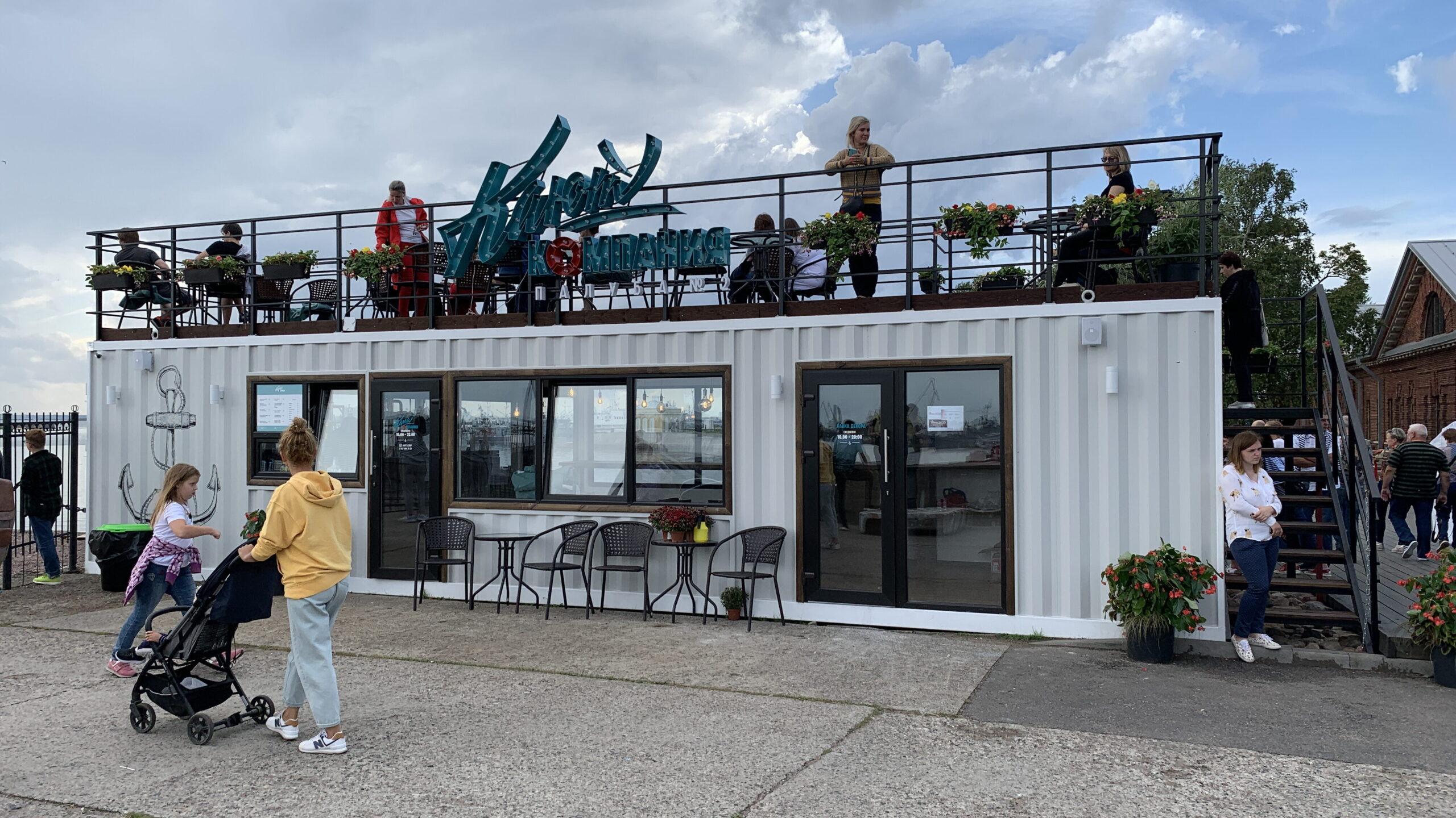 Кафе бар Кают компания с террасой установленное в Кронштадте