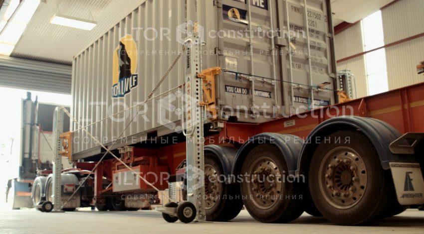 Домкраты контейнерные