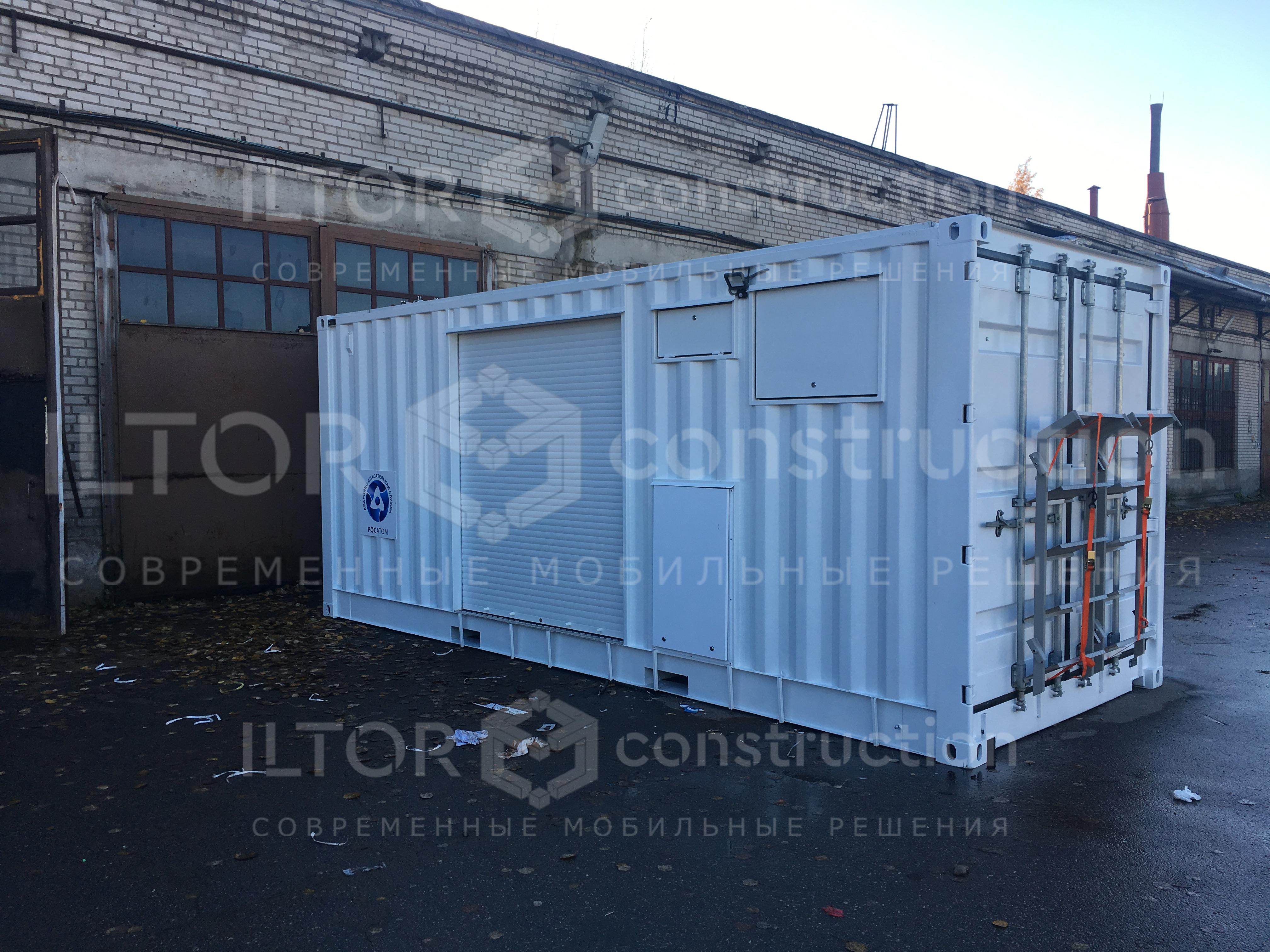 Переоборудование морского контейнера
