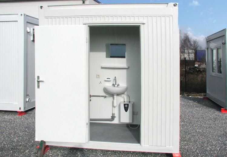 Санитарно гигиенический контейнер