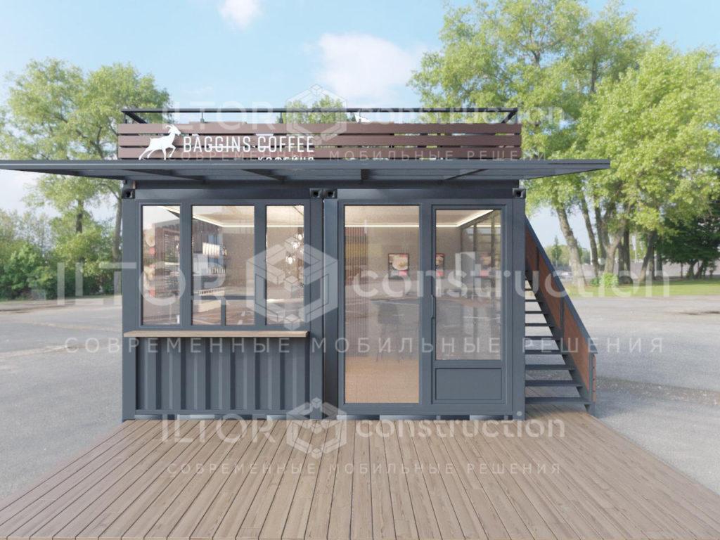 Кофейня из морского контейнера