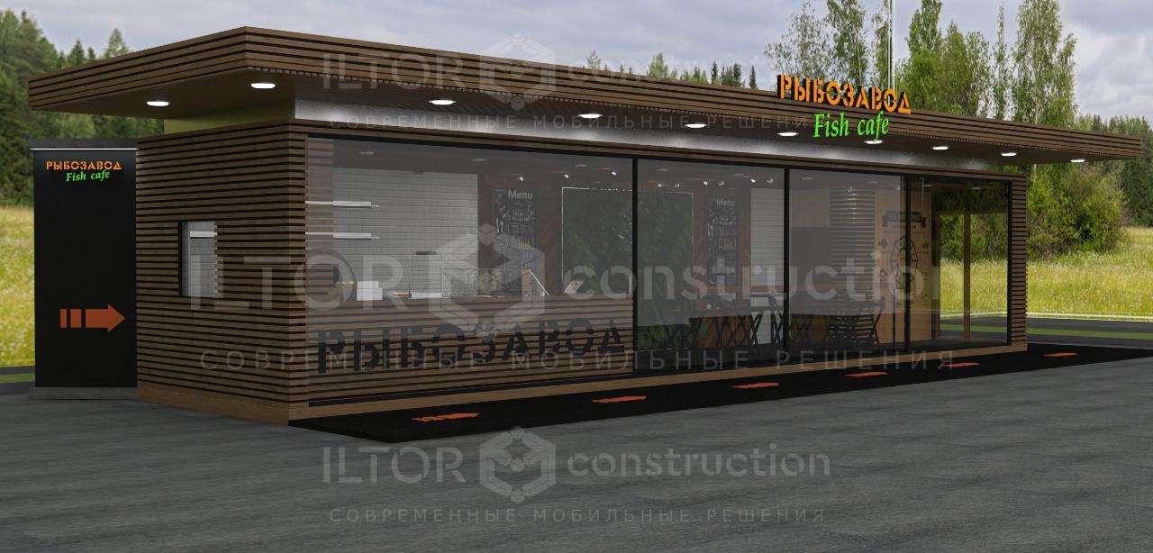 Реализуемый проект кафе магазина из контейнера
