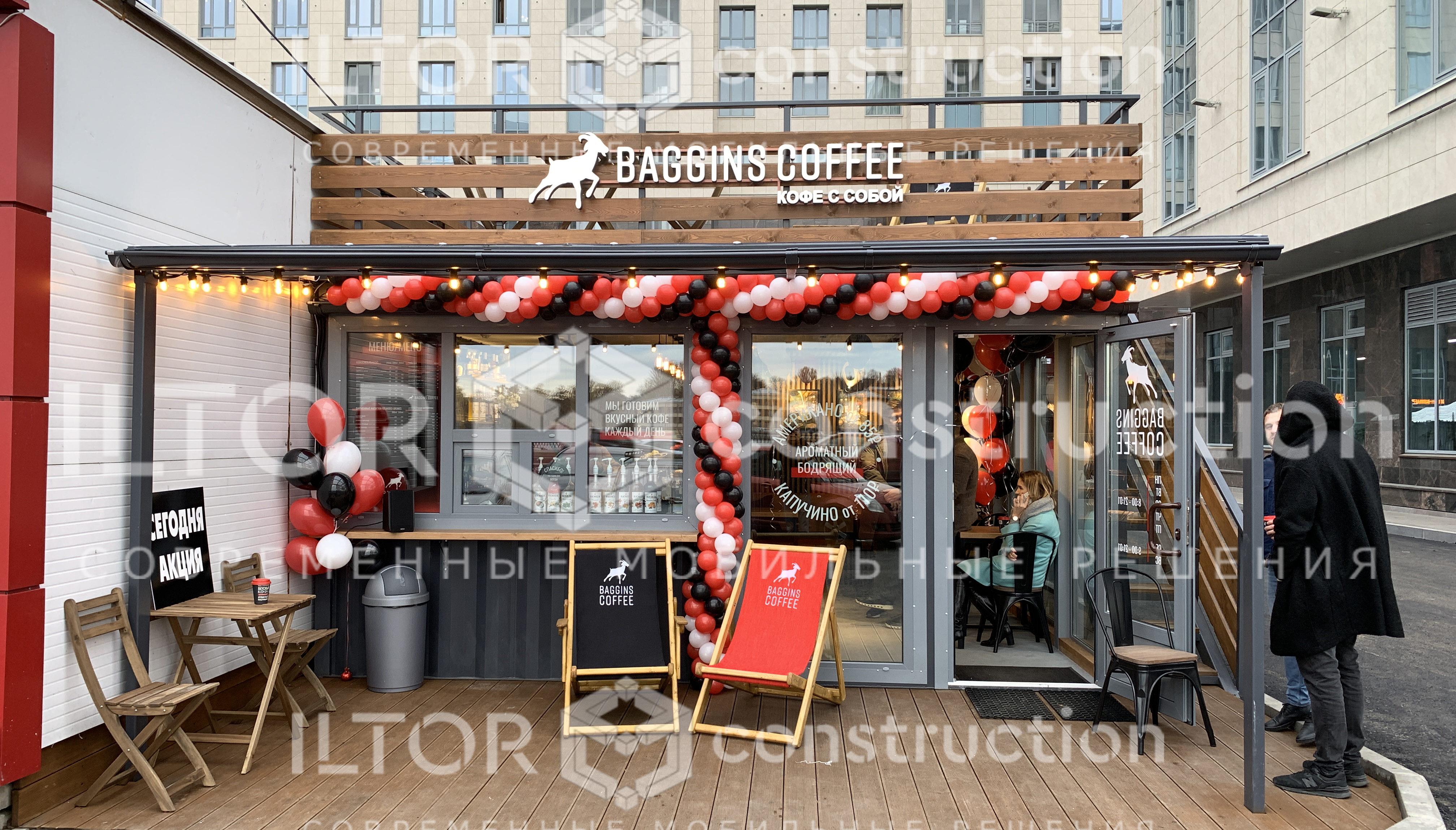 Кафе из 20 футовых контейнеров с террасой на крыше