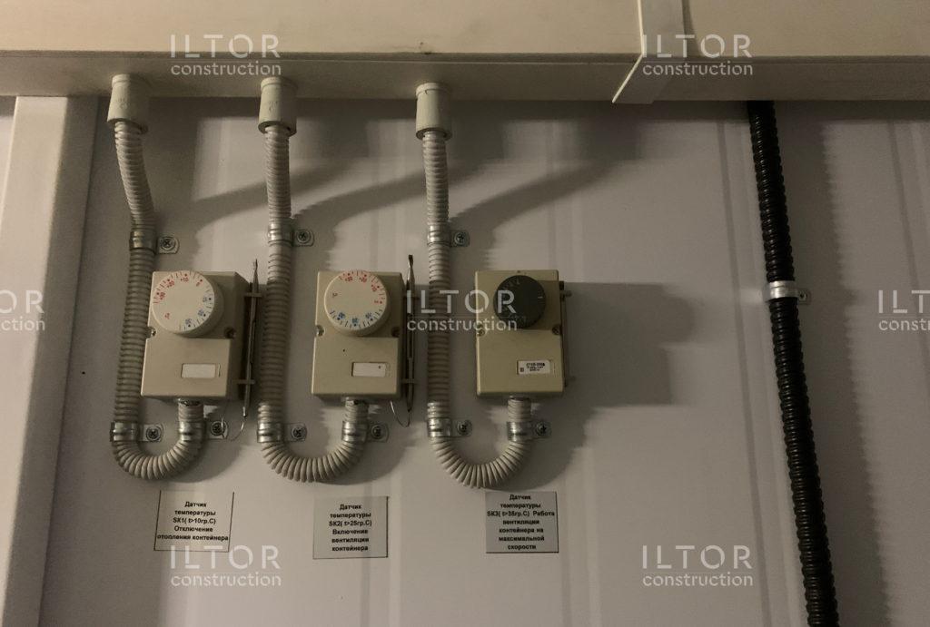 Панель управления вытяжкой и отоплением