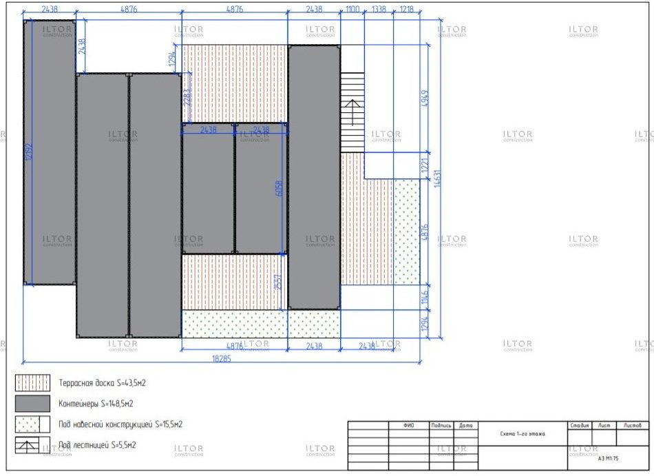Расположение контейнеров первого этажа